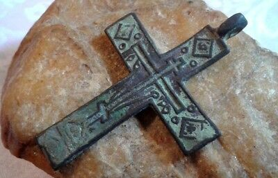"RARE LARGE 16-17th CENTURY ORTHODOX ""OLD BELIEVERS"" CELTIC-STYLE ""KNOTTED"" CROSS"