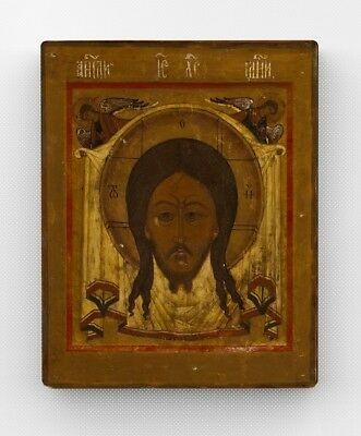 Copy of an antique Russian Orthodox icon. Holy face of Christ. Vintage Decor.
