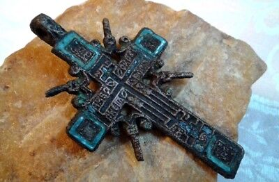 "RARE 17-18th CENTURY LARGE ""OLD BELIEVERS"" ORTHODOX ORNATE ""SUN"" CROSS w/ ENAMEL"