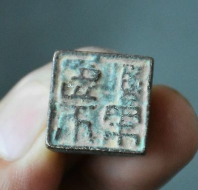 """Old Chinese Bronze Dynasty Imperial Seal Stamp 20mm 0.787"""" Small"""