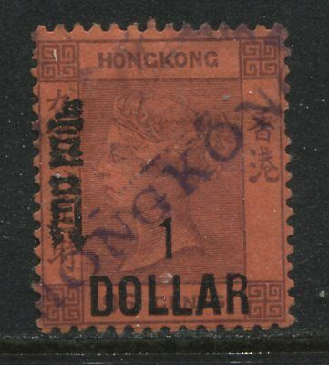 Hong Kong QV 1891 overprint $1 used