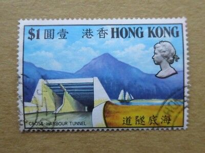 Hong Kong 1972 Opening Cross-Harbour Tunnel $1 Stamp Used (#290)