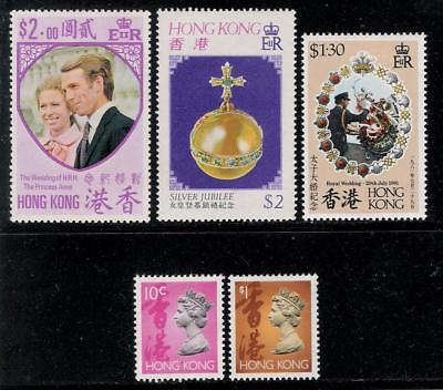 British Leasing Territory HONG KONG Old Mint Stamps