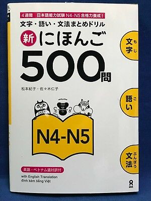 JLPT NIHONGO SO-MATOME N4 Japanese Grammar Reading Listening