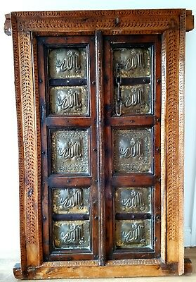 Carved Wooden Window with Islamic Art