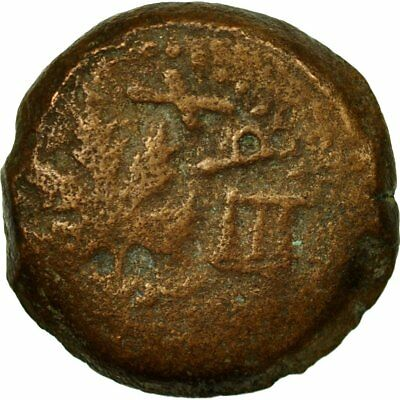 [#493588] Coin, Judaea, First Jewish War, Prutah, Year 2 (67/68 AD), Jerusalem