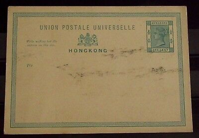 HONG KONG China British Colonies - Old Stamp Postcard - Unused - r67e6632