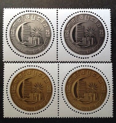Malaysia 1971 Opening Of Bank Negara Building Set In Pairs Mint Mnh