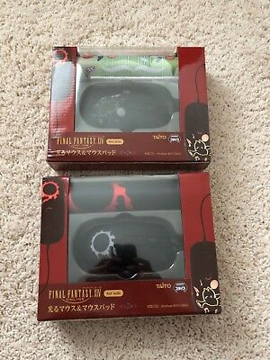 NEW Final Fantasy XIV Gleaming Mouse & Mouse Pad Moguli ver. & Meteo ver. 2 set