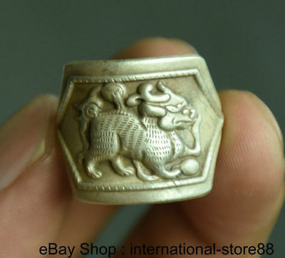Chinese  Miao Silver Dynasty Kylin Beast Qilin Finger Ring adjustable 22mm .866""