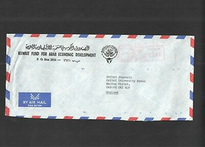 Kuwait 1983 - Commercial Airmail Cover to England. See Pics for info