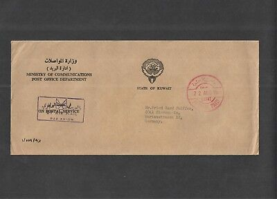 Kuwait - Commercial Mail Cover; On Postal Service, State of Kuwait.  Meter Mark.