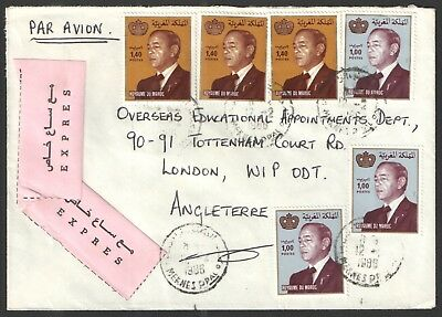 Morocco - 1986 express commercial airmail cover from Meknes to London.