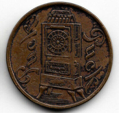 Puck Slot Machine Token - Caille-Schiemer Co - Chicago Detroit San Francisco