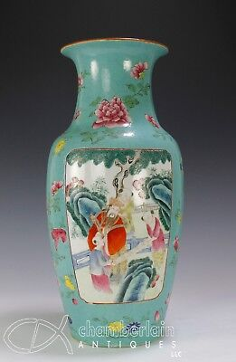 Antique Chinese Turquoise Glazed Porcelain Baluster Vase W Figures -Qing Dynasty