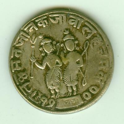 India Silver Temple Token-Lot C9