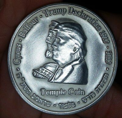 AUTHENTIC ! 70 Years King Cyrus Trump Jewish Temple Israel Jerusalem Silver Coin