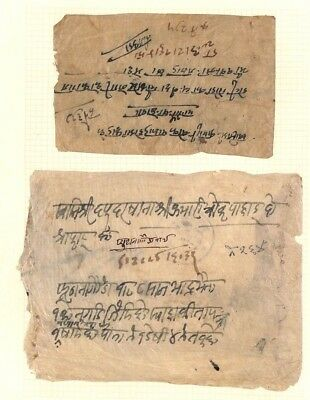 AX157 1900s Nepal Early Local Native Covers{2} Album Page ex Asia Collection