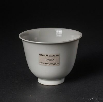 19th Chinese Antique White-Glazed Porcelain Cup