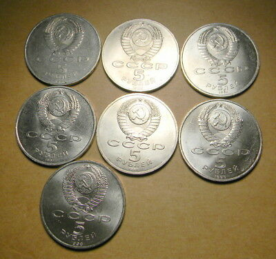 Russia 1988, 1989, 1990 (2), 1991 (3) 5 Roubles--7 Coins