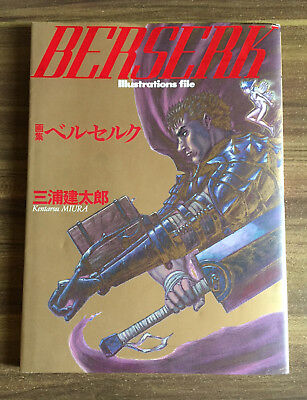 Used Berserk Illustrations File Kentarou Miura Art Book Japanese Anime Gutz F/S