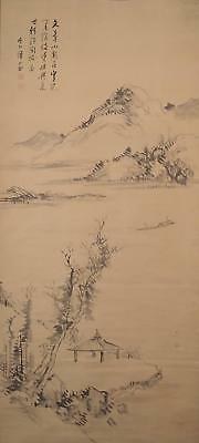 #0450 Japanese Hanging Scroll: Boat on the River