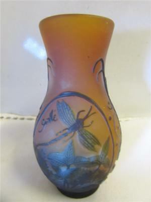 VICTORIAN ORIGINAL ANTIQUE ART NOUVEAU CAMEO GLASS VASE BY Emile GALLE INSECTS