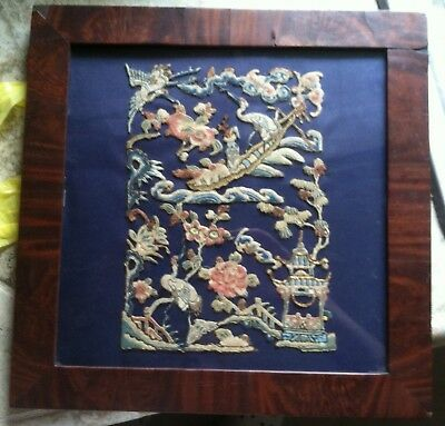 "Chinese Embroidery - early 20th century - 11.5"" x 11.5"" framed"