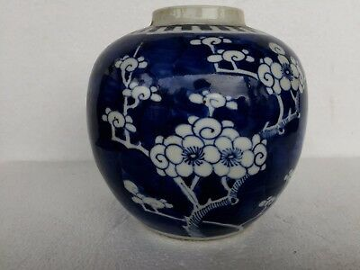 Beautiful Antique Chinese Porcelain Vase Hand Painted Blue On White Flowers