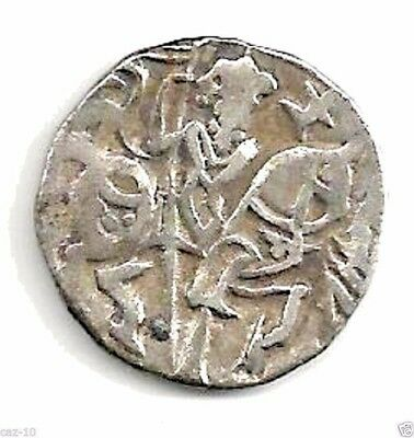 Shahi Jital Coin,Silver,8th to 10th Century A.D HORSEMAN/ BULL ,India, Pakistan