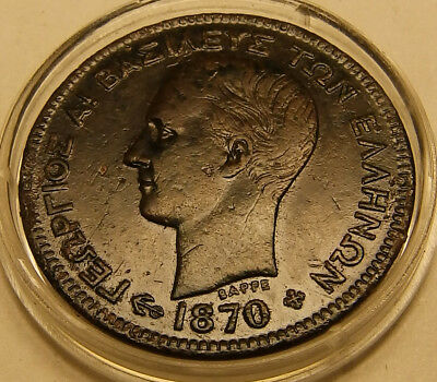 Greece Greek King George A' 1870 B 5 Lepta Copper Very Nice Coin RARE !!!