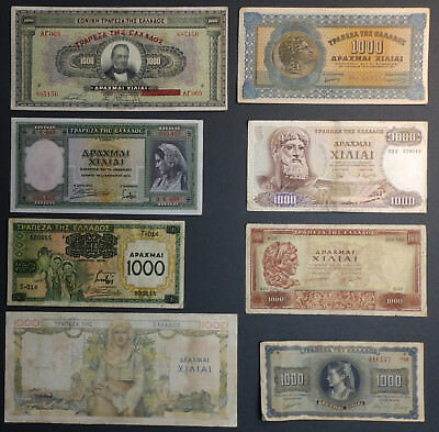 GREECE GREEK LOT OF 8 OLD BANK NOTES ALL of 1000 drachma DIFFERENT and Scarce