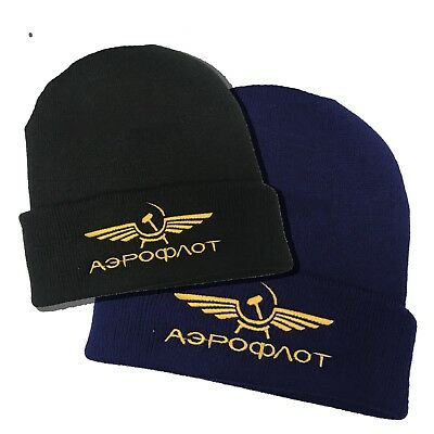 Aeroflot Airlines / Retro Logo Pilots Gold Embroidered Woolly Beanie Hat