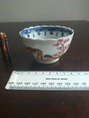 """Antique chinese export porcelain cup Qing dynasty """"qianlong"""""""