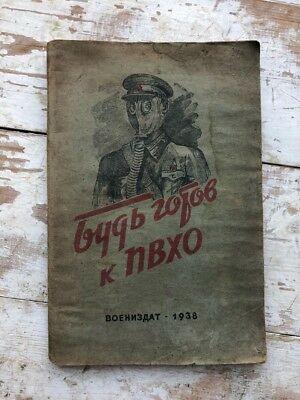 "Book manual for the preparation ""Be ready for PVCO"" RKKA 1938 rarity Militaria"