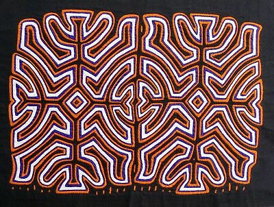 Abstract Reverse Appliqué Hand-Stitched Mola from the San Blas Islands, Panama