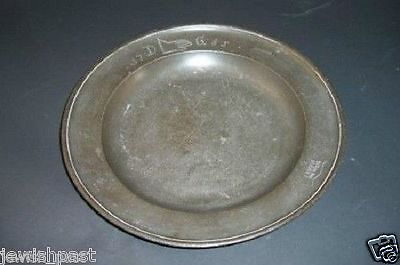 Judaica - Antique Passover Seder Plate From 1765