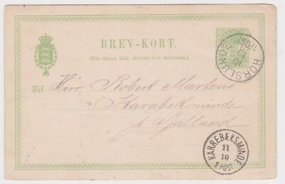 Denmark-1890 5 ore green H&G 25 small 5 in corners PS postcard Horslunde cover