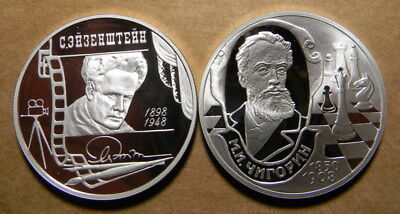Russia 1998 and 2000 Silver Proof 2 Roubles