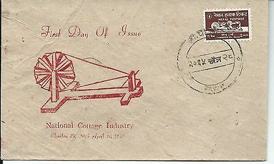 FDC Nepal 1959 Cottage Industry 2p on Unaddressed FDC April 10 1959