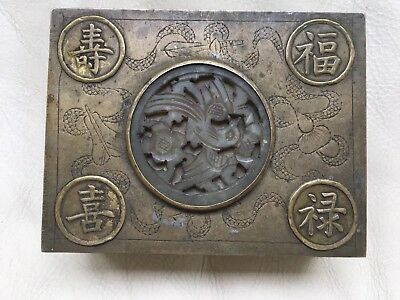 Antique Oriental Chinese Japanese Metal Box with Central Pale Green Plaque