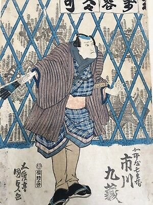Antique Japanese Woodcut Utagawa Kunisada 1786-1865