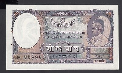 Nepal 5 Mohru 1951  AU  P. 5,   Banknotes, Uncirculated