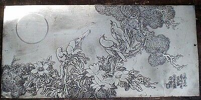 A large silver on copper panel, signed, Shanghai, China c.1900 - 1920