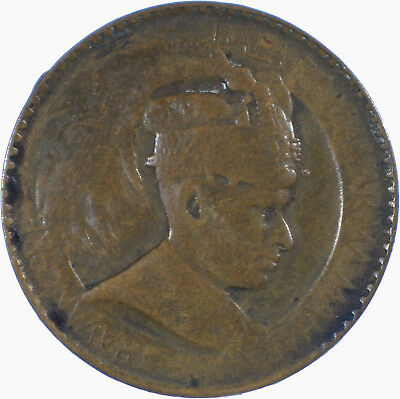 Indian Princely State  Travancore One Chuckram King Potrait #e10