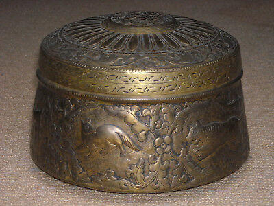 Antique Asian large brass metal bowl w lid embossed repousse animals