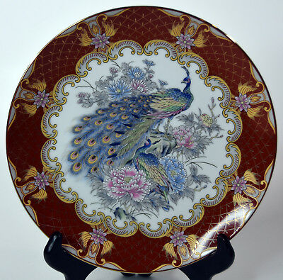 "8"" Vintage Hand Painted Porcelain Japanese Plate Traditional Peacock Gilt Ornate"
