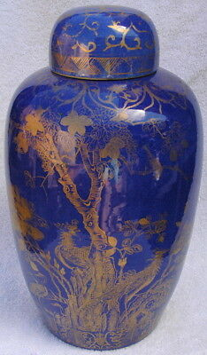 "Vintage Large 15"" Chinese Blue Porcelain Ginger Jar with Gold Designs c.1915"