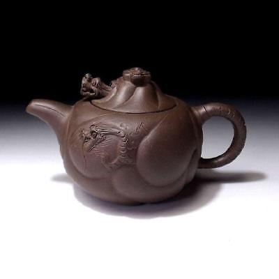 QC1: Vintage Chinese Unglazed Yixing Clay Pottery Tea Pot, DRAGON