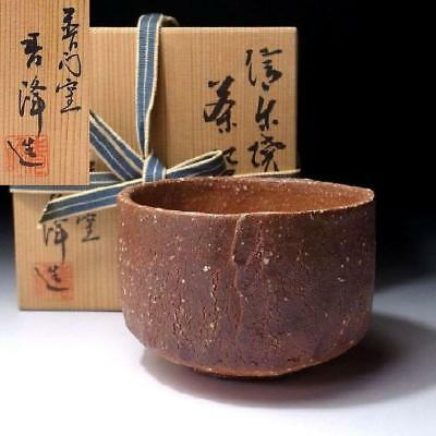 PP5: Vintage Japanese Pottery Tea Bowl, Shigaraki Ware with Signed Wooden Box